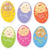 Baby set 4 multi-ethnic — Stock Vector