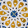 Traditional Moroccan tile pattern — Stock Photo #4304283