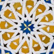 Traditional Moroccan tile pattern — Stock Photo
