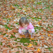 Little girl in park #2 — Stockfoto