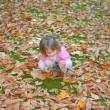 Little girl in park #2 — Stock fotografie