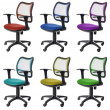 Office chairs | Isolated — Stock Photo