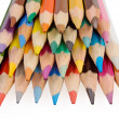 Group of color pencils on the white background — Stock Photo