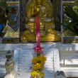 Golden Buddha — Stock Photo #4272262