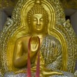 Golden Buddha — Stock Photo #4272264