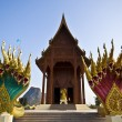 Temple in Ao Noi - Stock Photo