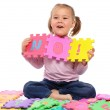 "Little girl put together ""No"" — Stock Photo #4548470"