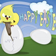Happy Easter! — Stock Photo #5185902