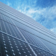Stock Photo: Solar Panels Technology