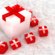 Red and white christmas gift boxes — Stock Photo