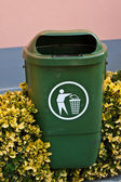 The trashcan — Stock Photo