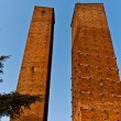 Stock Photo: Twin towers
