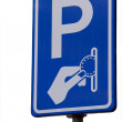 Foto de Stock  : Parking sign
