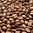 Grains of koffe — Stock Photo