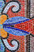 Art in a mosaic — Stock Photo