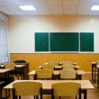 Stock Photo: School room
