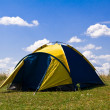 Tourist tent — Stock Photo