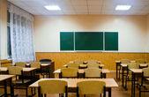 School room — Stock Photo