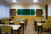 Situation of school room — Stock Photo