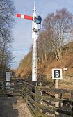 在交界处的老铁路信号。 — 图库照片