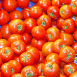 Stock Photo: Tomatoes at market stall