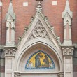 Ornate entrance to large church — Stock Photo #5250110
