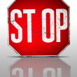 Stock Photo: Old stop sign