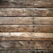 Photo: Old panel wood