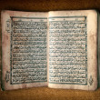 Foto Stock: Open book Al-Quran
