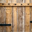 Stock Photo: Old wood door