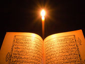 Al-Quran — Stock Photo