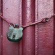 Stock Photo: Old Lock Key