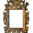 Foto Stock: Antique glass frame
