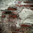 Cracks of the brick walls — Photo