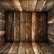 Stock Photo: Wood box texture