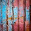 Color paint on metal wall — Stock Photo