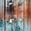 Stock Photo: Grunge old wood door