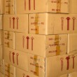 Brown cardboard boxes — Stock Photo