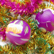 Christmas tree decorations — Stockfoto