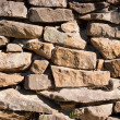 Stock Photo: Rough natural stone