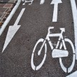 Road for bicycles — Stock Photo