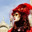 Royalty-Free Stock Photo: Carnival of Venice
