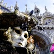 Carnival of Venice — Stock Photo #5132857
