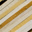 Wooden background — Stock Photo #4242703
