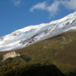 Stock Photo: Caucasus
