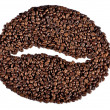 Big Coffee Bean — Stock Photo
