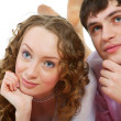 Royalty-Free Stock Photo: Portrait Of A Young Dreamy Couple