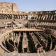 Stock Photo: Colloseo inside