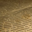 Stock Photo: Background with diagonal slavonic text in old book