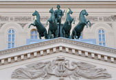 The Bolshoi theater in Moscow. — Stock Photo
